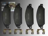 Ceramic Front Brake Pads Chevrolet Suburban 1500 2007-2008  w/ Vacuum Booster