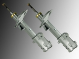 2 Front Shock Absorber Ford Mustang 2005-2010